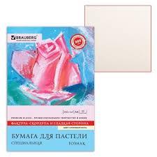 <b>Папка для пастели BRAUBERG</b> Скорлупа 29.7 х 21 см (A4), 200 г ...