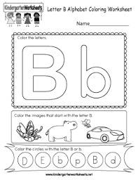 See more ideas about english alphabet letters, letter b worksheets, printable alphabet letters. Free Kindergarten Alphabet Worksheets Learning The Basics