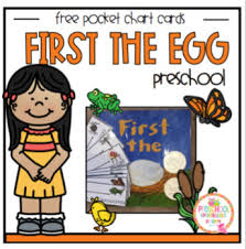 Free Printable Pocket Chart Cards Free First The Egg Pocket Chart Cards
