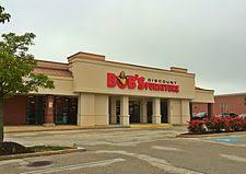 225px Bobs Discount Furniture store