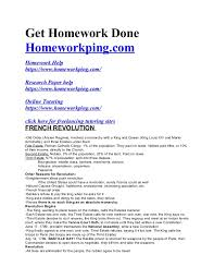 essay for corporate finance harvard phd