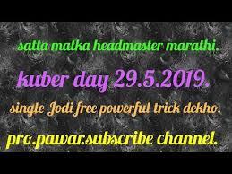 Videos Matching Daily Paaaasss Recode Kuber Matka Money