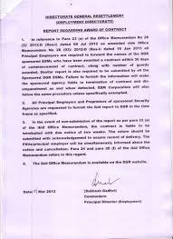 Directorate General Resettlement
