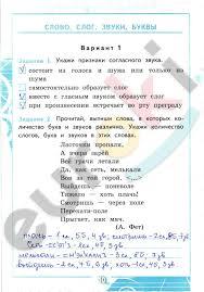 ГДЗ контрольные работы по русскому языку класс Крылова