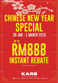 Small Picture KARE Chinese New Year Special Promotion