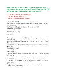 tok essay online help do my essay tok essay online help