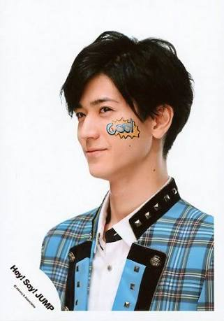 Hey! Say! JUMP COUNTDOWN LIVE 2015-2016 JUMPing CARnival Count Down グッズの中島裕翔