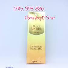 gel tẩy trang shiseido elixir superieur makeup cleansing gel 140g