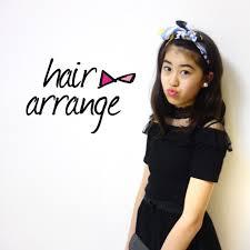 小学生の簡単ヘアアレンジ 全体をふんわり内巻きにブロー 前髪をかき