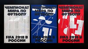 World Cup Wall Chart By Studio Blackburn Creative Works