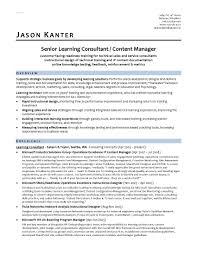 About Jason Kanter