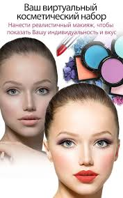 youcam makeup makeover studio android app on pc andy you