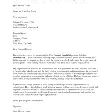 Great Cover Letter Without Address Of Company    For Examples Of     USC Career Center   University of Southern California