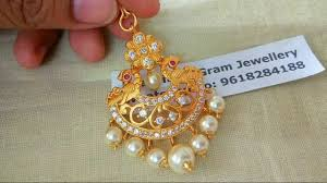 Gold Nethichutti Designs With Price 1 Gram Gold Tikka Designs Papadibilla Designs For Sale