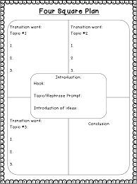 Four Square Chart Template 4 Square Writing Template Four Chart Stair Step Arrow Intro