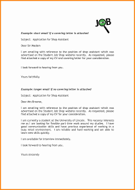 Cover Letter Email Subject Line Examples Viactu Com