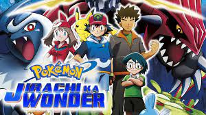 Pokemon Movie 6 Jirachi Ka Wonder Hindi Download (360p, 480p, 720p HD,  1080p FHD)