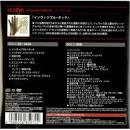 Invisible Touch [Bonus DVD]