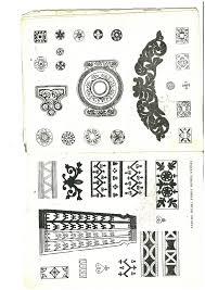 якутские орнаменты Jokpok98 дневникиyktru
