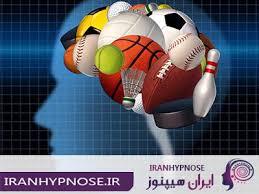 نتیجه تصویری برای روانشناسی ورزشی