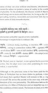 learn language essays rhetorical analysis