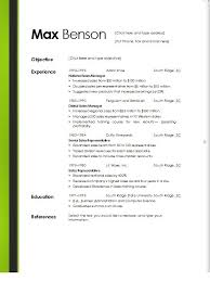 Build A Resume Online Free Download - Best Resume Example with regard to  Build Free Resume