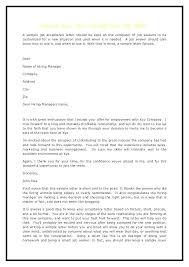 Job Offer Acceptance Email Format Edunova Co