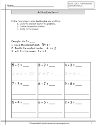 Multiplication Worksheets And Printouts Addition Subtraction Facts ...