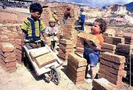 essay about child labor academic essay essay on child labour for children and students