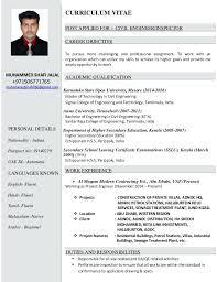 civil engineering resume civil engineer resume format resume