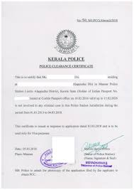 Clearance Certificate Sample Obtaining Police Clearance Certificate From India