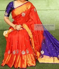 Designer Wall Sarees Pin By Shobana On Blouse Designs Ikkat Silk Sarees Saree