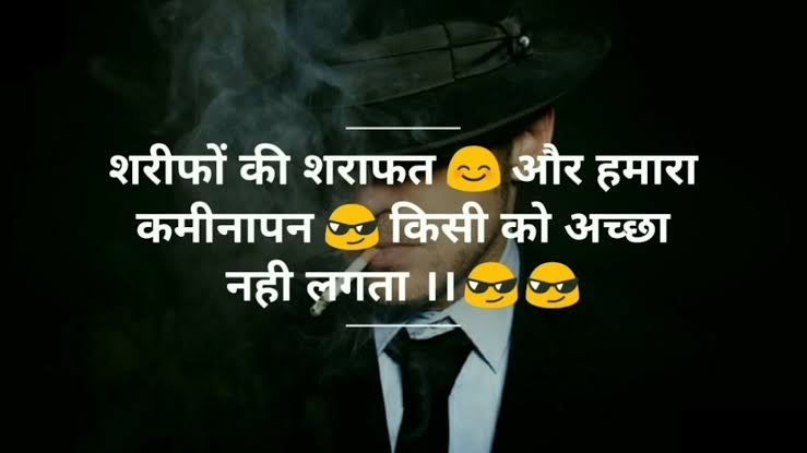 love attitude shayari in hindi font
