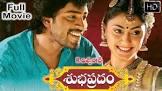 Music Swarabhishekam Movie