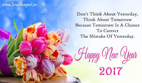 Pin By Raj Saini On Happy New Year Wishes Pinterest Happy New Unique Happy New Year 2017 Quotes