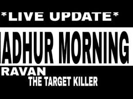 Madhur Morning 18 08 19 Youtube