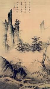 старинная японская живопись пейзаж Демотиваторы Реферат японская живопись