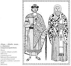 Реферат Славянский костюм com Банк рефератов  Славянский костюм