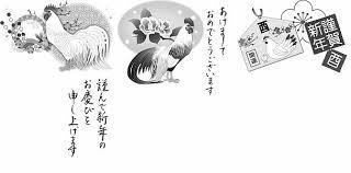白黒モノクロ年賀状 とり酉干支イラスト 年賀状無料素材2018 犬戌 Kooss