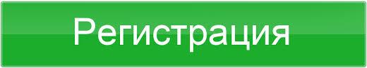 Вход альфа банк бизнес онлайн вход в личный кабинет. Личный кабинет Альфа банк Бинзнес