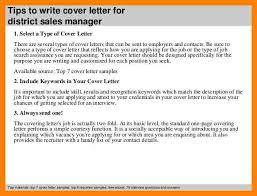 District Sales Manager Cover Letter 10 Sales Manager Cover Letter Writing A Memo