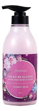 <b>Лосьон для тела</b> Milky Relaxing <b>Perfumed</b> Body Lotion Floral Musk ...