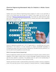 essay questions advantages and disadvantages business
