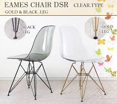 clear office chairs. Seat And Legs Color Choose From Eames Shell Chair DSR Clear Completed ☆ Designers Office Chairs N