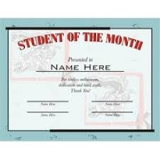 Student Of The Month Certificates Student Of The Month Certificate Style 6 Blackbeltshop Martial