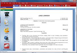 winway resume free download