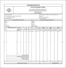 Blank Invoice Doc Unique Google Doc Invoice Template Free Google Doc Invoice Template Free