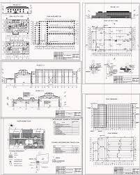 Курсовые и дипломные проекты промышленные здания скачать dwg  Курсовой проект Цех гидромашин г