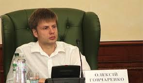 """""""Кандидатуру на Министерство здравоохранения мы еще не готовы подать"""", - Луценко - Цензор.НЕТ 3300"""