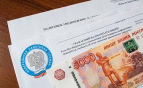 Депутаты согласились списать россиянам долги по налогам  Фото Марина Зезелина Лори